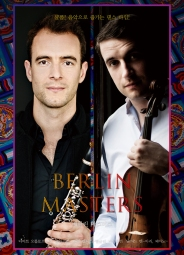 berlin masters
