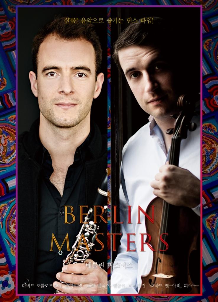berlin masters.jpg