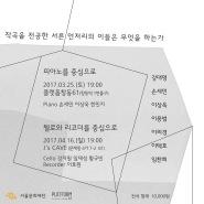이상욱0313확정